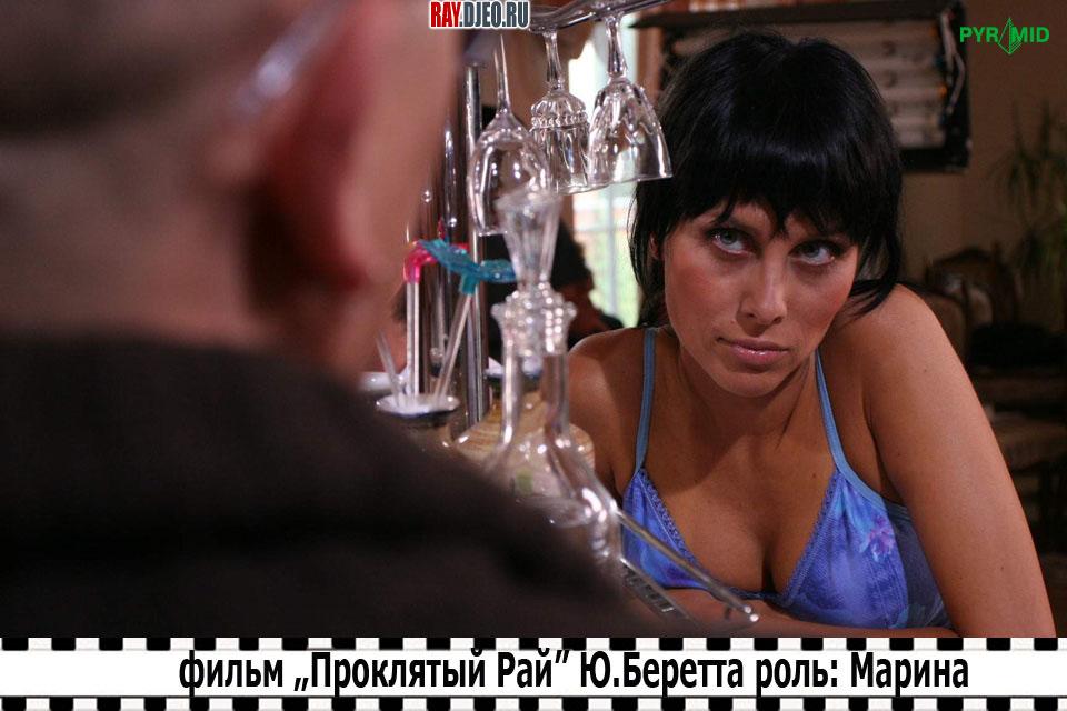 lyubitelskie-foto-raznih-natsionalnostey-nyu